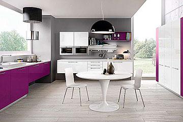 Lube cucine » cucine lube moderne perego arredamenti