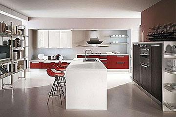 Cucina moderna lube modello gaia perego arredamenti